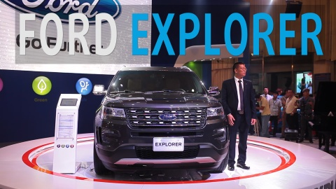 Video Ford Explorer gia 2,2 ty dong o Viet Nam hinh anh