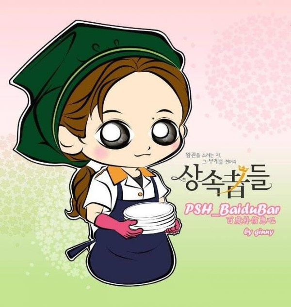Bo suu tap 'The Heirs' phien ban chibi hinh anh 6