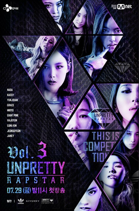 Unpretty Rapstar 3 that chat them luat choi hinh anh 1