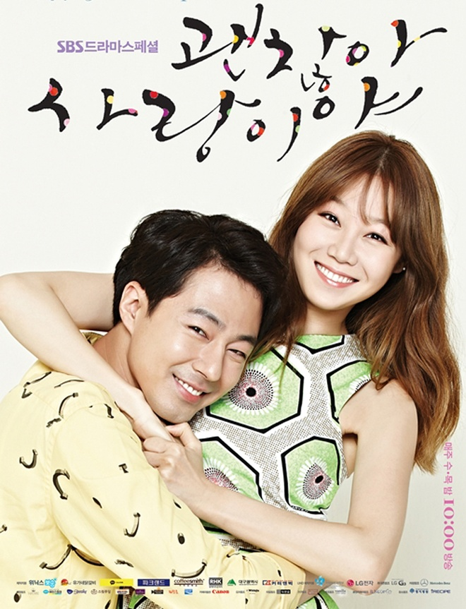 Phim mới của Jo In Sung tung poster 'nóng'